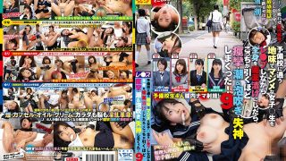 SVDVD-763 Sober And Serious Girls Who Go To Prep School If You Put …