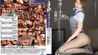 VDD-156 Stewardess In intimidation Suite Room Rei Takatsuki…
