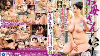 MCSR-371 Together With My Mom My Mother And An Obscene Yuji Forbidde…