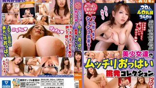 OKAX-581 If You Like Breasts You Can Do It With Full Bokki Beautiful …