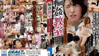 XRW-792 Public Insults During [Censored] Class…