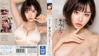 PRED-210 Beautiful Older Sisters Best Blowjob Eimi Fukada Blu-ray Disc…