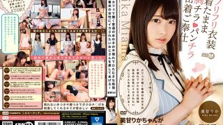 ARM-819 An Unfamiliar And Dedicated Provocation Of An Ordinary Girl Wor…