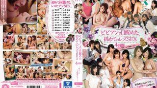 BBSS-029 First Lesbian SEX Awakened By Vivian 4 Hours…