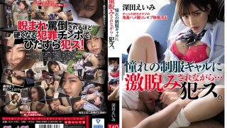 BLK-435 While Being Scolded By A Longed-for Uniform Gal Emi Fukada…