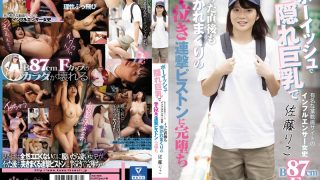 CAWD-040 Riko Sato Who Fell In A Half-crying Striking Piston That Was P…