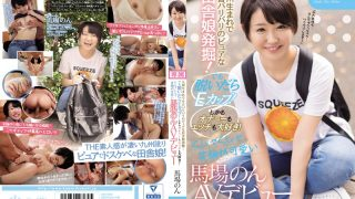 CAWD-042 Found A Pure Country Girl Born In Kyushu And Dialect Dialect …