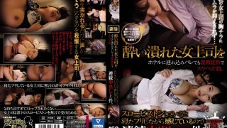CLUB-599 Even If A Drunk Female Boss Is Brought To The Hotel And She Is…