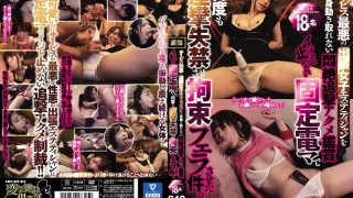 CLUB-601 The Worst Business Trip Womens Esthetician Who Can Not Move Th…