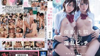 DASD-610 The School Girl Who Was A Nasty Bitch While Hating The Uniform…