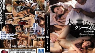 DASD-617 I Can 39 t Tell My Husband The Work Of Claimer Ai Mukai…
