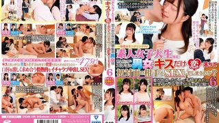 DVDMS-488 General Gender Monitoring AV Amateur College Students Only D…