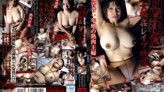 EMBZ-195 Reading Notice Mature Woman [Censored] [Censored] Video File 07 V…