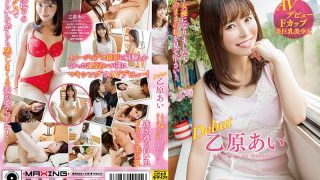 MXGS-1128 Debut Ai Otohara Became An AV Actress Look At Me As It Is …