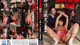 TNH-18 Haruki Yukimura Inheritance Bondage Vol 1 Nanami Yuha Spring L…