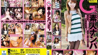 SABA-586 G Cup Amateur Nampa Beauty Big Breasts Are Massaged And Sensit…