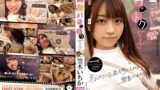JOSI-001 Kantoku Girls 1 Kasagi Ichika…