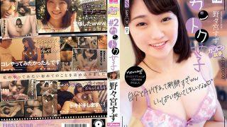 JOSI-002 Kantoku Girls 2 Suzu Nonomiya…