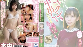 HND-763 Beautiful Girl AV Debut That You Want To Do Both Gokkun And Vag…