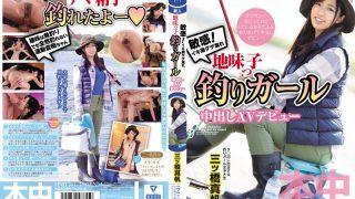 HND-764 Sensitive AV Debut Maho Mitsuhashi…