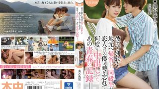 HND-772 A Classmate Who Returned To His Hometown After Breaking Up With…