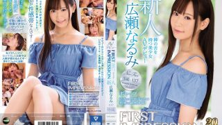 IPX-408 FIRST IMPRESSION 137 Gap Pretty AV Debut With Gods Tongue Narum…