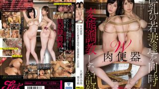 JUFE-133 W Meat Toilet Record Of Busty Young Wife Simultaneous Transfor…