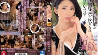 JUL-060 I Keep Drinking That Mans Ugly Semen Morning And Night Fine Dr…