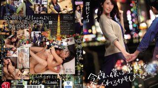 JUL-087 Tonight I May Throw Away My Virginity Reiko Sawamura…