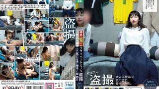 KRHK-010 Emi Sakurai 22 Private Naughty Sneak Shot On Sale Without Wo…