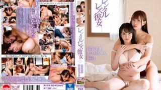 LZDM-030 Rental Lesbian Girl Akari Mitani Nazuna Nonohara…