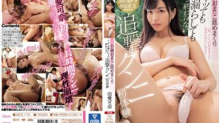 MIDE-716 Premature Ejaculation Oma This Licking Even If You Leak It…