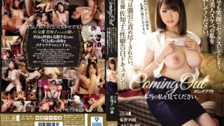MISM-158 Coming Out Look At Me In Real Life Please Train Me Of Happo Be…