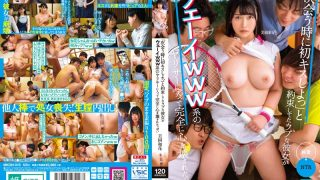 MKON-019 It Seems That Ubu Who Promised To Kiss Her For The First Time…