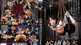 MUDR-091 Uniform Beautiful Girl Snake Bondage Innocent X Attackers Full…