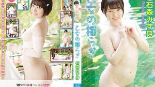 MK-017 Maidens Fluctuation Mizuho Ishimori…
