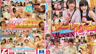 NNPJ-372 Female College Students Only Beer Festival 2019 Tipsy Echi…