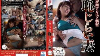 NSPS-856 Excited Enough To Blush Shy Wife Yuriko Soraku…