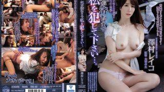 SHKD-887 Please Commit Me Until You Feel Reiko Sawamura…
