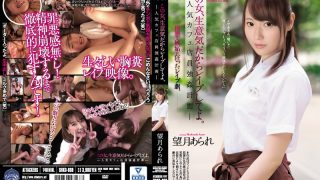 SHKD-888 This Woman Is Cheeky So Lets Do It Popular Cafe Clerk Strong…