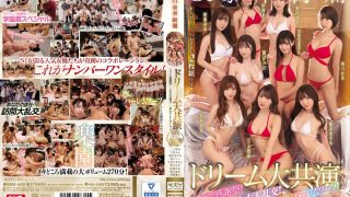 SSNI-658 S1 Gorgeous Dream Dream Co-star 2019 Fan Thanksgiving Day Lar…