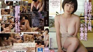 SSNI-660 Unfortunate Weekend Saki Okuda Who Was Left With Instinct For…