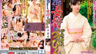 TKD-038 The Landlady Who Was Waiting For Us In Nikko Was Deluxe Beppin…