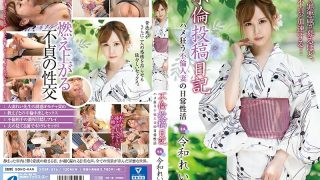 XVSR-516 Affair Posting Diary Saddle Crazy Married Wifes Daily Life Act…