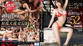 ABP-942 Endless Sex ACT 12 A New Era Has Arrived Frenzy Big Orgy 53P15…