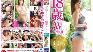 DIC-065 18 Years And 7 Months 14 Innocent 18-year-old Fascinated By SE…