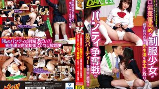 GNAB-013 A Uniform Girl With A High Erotic Deviation Takes The Teachers…