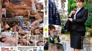 MOND-180 Longing Woman Boss And Maki Kashiwagi…