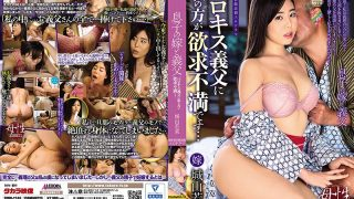 SPRD-1246 My Father-in-law Is More Frustrated With My Father-in-law …