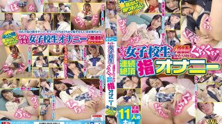 IENF-056 Dirty Talk Of A Naughty School Girl Kakechuchuchu Continuous C…